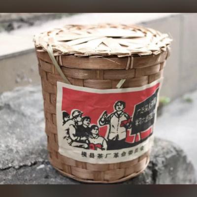 陈年六堡茶2000年广西横县茶厂六堡茶 黑茶 800克一筐