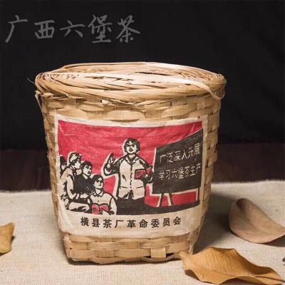 陈年六堡茶2000年广西横县茶厂六堡茶 黑茶 800克包邮