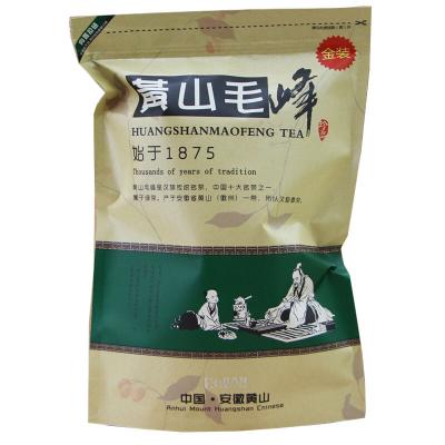 黄山毛峰2020新茶高山绿茶500g安徽毛尖嫩芽散装袋装茶叶