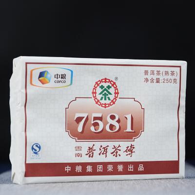 2011年批次中茶7581熟普方砖-250克/砖-中茶经典标杆熟普砖