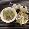 【私房茶春茶老班章古树茶】普洱茶生茶散茶古树茶古树生茶罐装散装装勐海