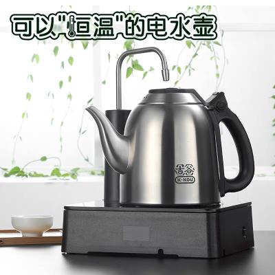 吉谷旗舰店TB0302恒温自动上水烧水壶家用304不锈钢电热水壶煮茶