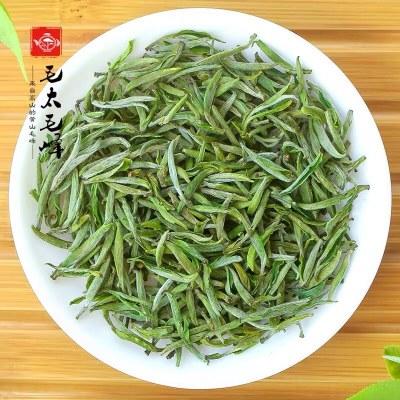 2021新茶春茶正宗黄山毛峰明前嫩芽特级雀舌毛尖绿茶开园春茶叶250g