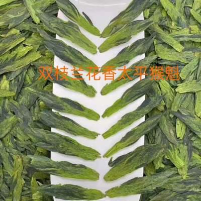 新茶头采雨前高山绿茶太平猴魁机制布尖手工捏尖500g罐装散装太平猴魁