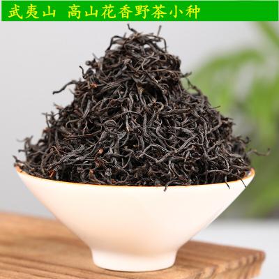 桐木关正山小种红茶 武夷山高山生态花蜜桂圆香茶叶袋装两袋500g