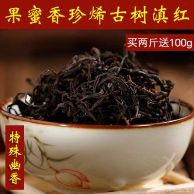 2020云南红茶高山古树野生红茶250g花果蜜香茶叶 凤庆滇红茶 礼盒