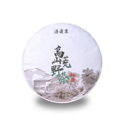 高山荒野茶白牡丹2017白牡丹茶能延缓抗衰老,美白养颜、白牡丹茶能延