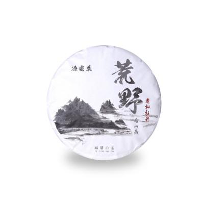 2018荒野老枞牡丹350克白茶的功效与作用主要是抗辐射、抗氧化、抗