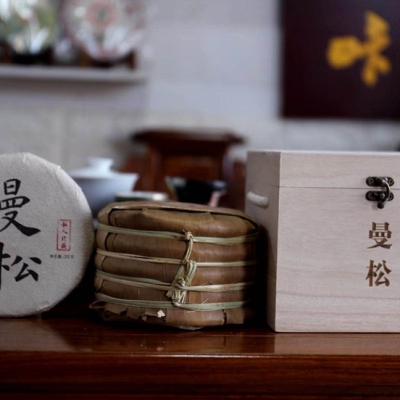 2020头春古树曼松普洱茶饼生茶200克私人珍藏版曼松贡茶产量稀少