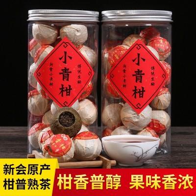 新会原产桔普新茶小青柑陈皮宫廷普洱茶500g茶罐装茶叶