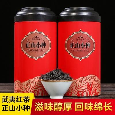 2020新茶上市春茶武夷山正山小种红茶叶罐装新茶散装茶叶
