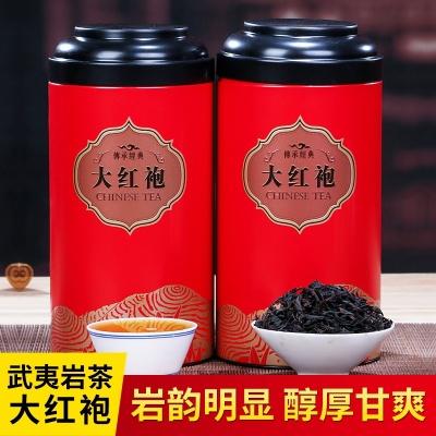 新茶春茶武夷岩茶大红袍红茶茶叶散装