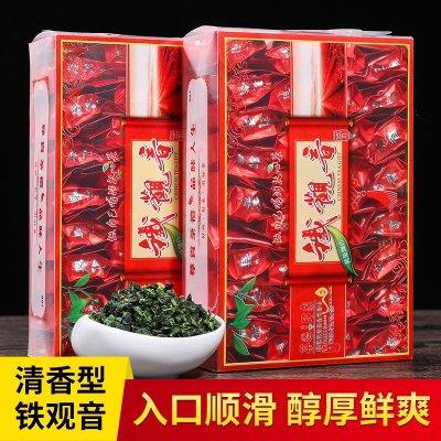 正宗安溪铁观音2020新春茶铁观音茶叶清香型新茶铁观音500g小包装
