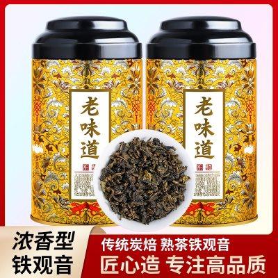 碳培铁观音 浓香型碳焙安溪铁观音茶叶500g包邮