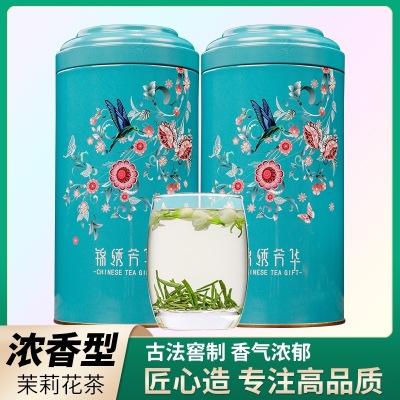 茉莉花茶叶2020新茶浓香茉莉500g两罐装包邮