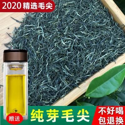 毛尖茶2020新茶信阳春茶叶毛尖茶高山云雾嫩芽手工自产绿茶500克