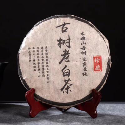 2010年福鼎古树老白茶老寿眉贡眉 枣香型