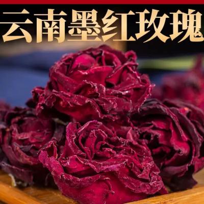 买一送一云南墨红玫瑰花茶花冠茶 2021年头茬新花花茶一朵一杯75克装