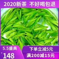 雀舌2020年新茶特级四川峨眉山散装毛峰春茶高山明前竹叶绿茶250克