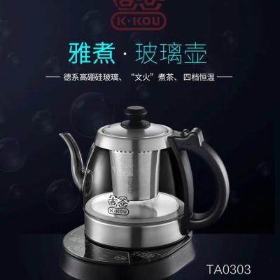 吉谷TA0303高硼硅玻璃煮茶壶恒温电水壶电热烧水壶养生茶壶