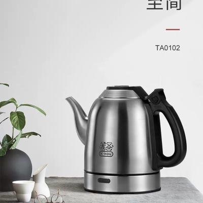 吉谷TA0102家用食品级304不锈钢烧水壶全自动电热水壶恒温