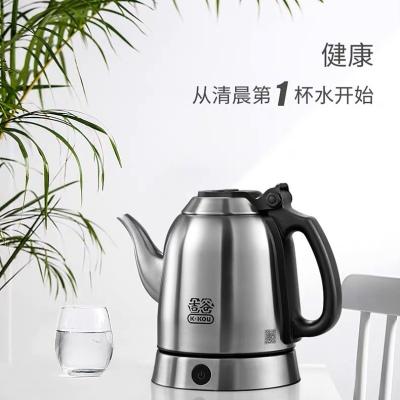 吉谷TA001食品级304不锈钢烧水壶全自动电热水壶恒温煮茶壶