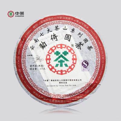 2007年中茶牌勐倚圆茶熟普-357克/饼-滋味甜润陈香显著