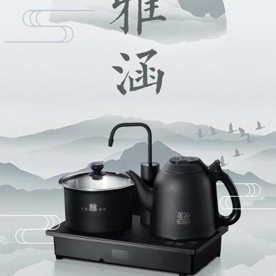 吉谷TC0302恒温电水壶304不锈钢自动上水三合一电热煮茶壶