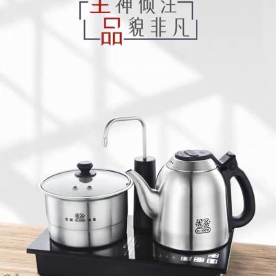 吉谷TC0202恒温电水壶304不锈钢电热煮茶壶变频消毒三合一