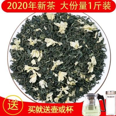 浓香型茉莉花茶四川茶叶2020新茶飘雪特级花毛峰耐泡散装500g