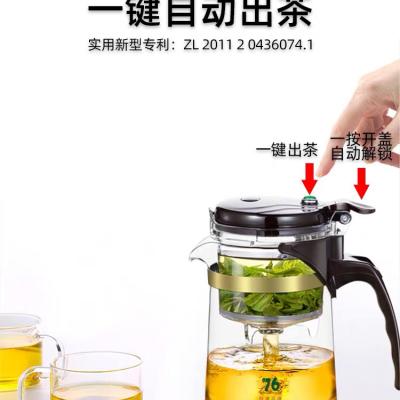 台湾76飘逸杯BD-500茶具神器沏茶简易套装家用过滤办公室玻璃茶壶
