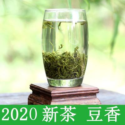 2020新茶绿茶雅安云雾绿茶散装日照充足500g茶叶