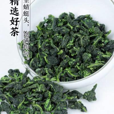 新茶正宗铁观音茶叶 清香型兰花香罐装散装批发 多规格250克500克