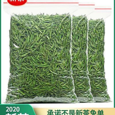 春茶2020新茶明前雀舌散装绿茶茶叶特级贵州湄潭毛尖翠芽