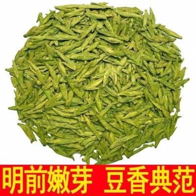 杭州龙井茶2020新茶特级正宗雨前嫩芽浓香型绿茶春茶罐散装