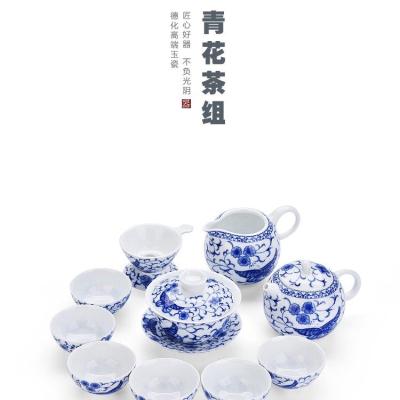 青花瓷蝶舞青韵盖碗 茶壶组
