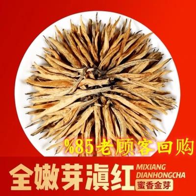 2020新茶滇红 红茶 凤庆大金针特级蜜香浓香型茶叶金芽500g送罐装