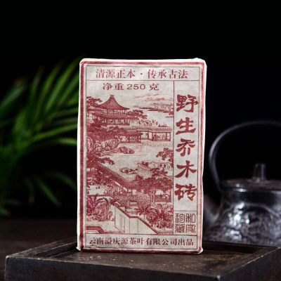 放漏2014年春料19年加工云南野生乔木普洱茶砖熟茶,250克