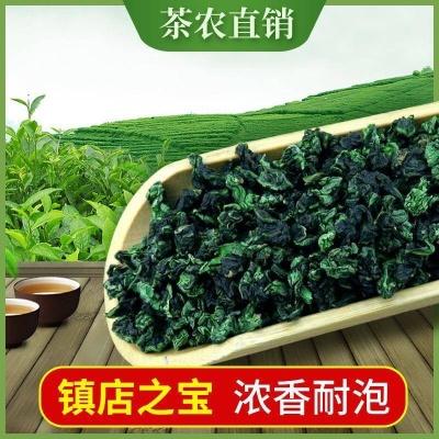安溪铁观音新春茶兰花香浓香礼盒装清香型茶叶高品质茶农直销500g