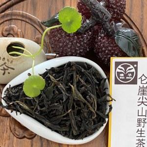 瑞华仑崖尖山野生茶 古法工艺精制而成 文火细焙乌龙茶