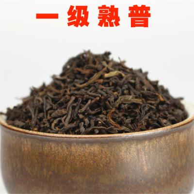 云南勐海一级普洱熟茶特级 散茶古树茶发酵 独立小袋装25包礼盒装
