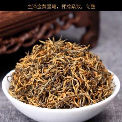 金丝红茶 2020年凤庆滇红茶 蜜香金丝滇红 小金丝