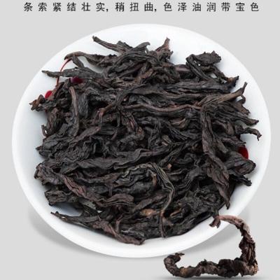 武夷岩茶大红袍茶叶浓香型特级正宗乌龙茶新茶肉桂礼盒