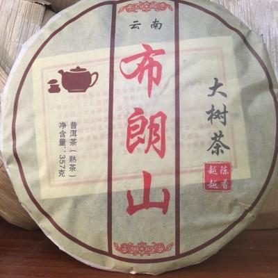 云南普洱茶七子饼普洱熟茶2009年茶饼357克