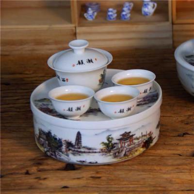 潮州工夫茶经典旅行茶具套组骨瓷潮州八景迷你茶盘茶杯整套