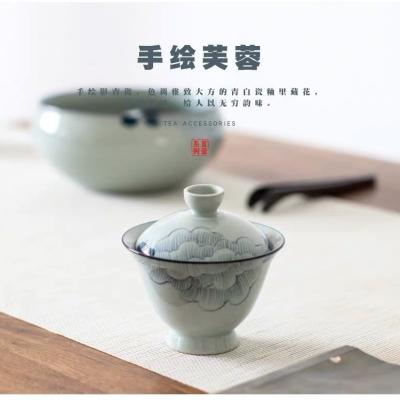 手绘芙蓉盖碗 仿古青花 陶瓷功夫茶具手工三才碗