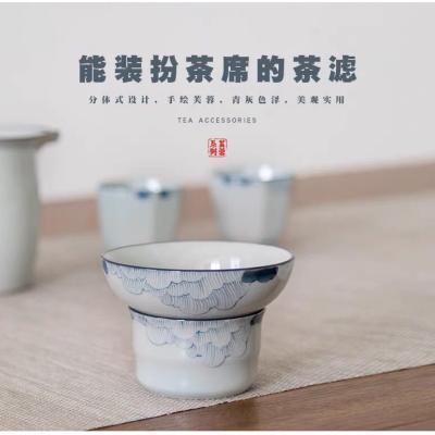 手绘芙蓉茶滤 青花瓷过滤器日式手工功夫茶具陶瓷茶漏斗
