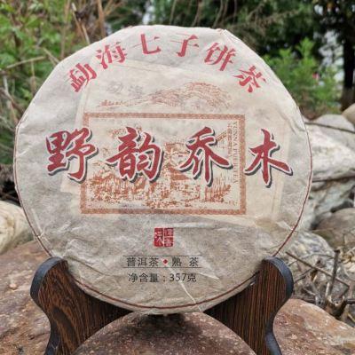 云南普洱七子饼茶勐海10年干仓  2010年茶饼礼盒装357克