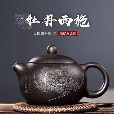 宜兴紫砂壶150cc包邮牡丹西施手工紫砂壶茶壶