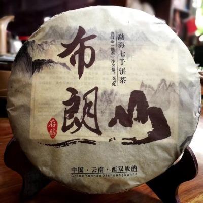 云南普洱茶七子饼茶 2012年干仓布朗山古树熟茶茶饼礼盒装357克